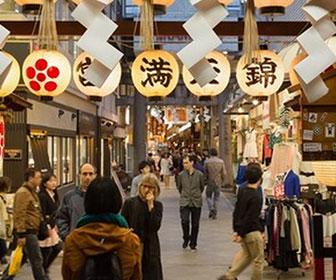 Mercado-de-Nishiki