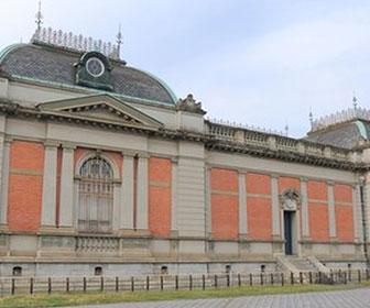 Museo-Nacional-de-Kioto