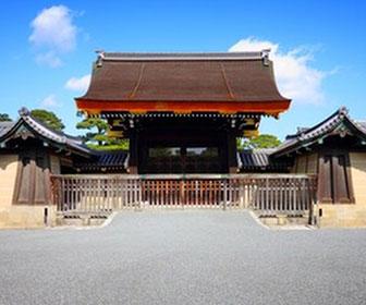 Palacio-imperial-de-Kioto