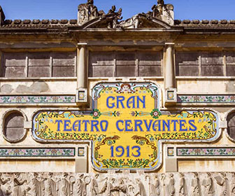 Teatro-Cervantes