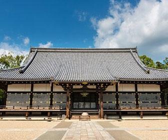 Templo-Ninna-Ji