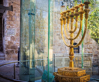 instituto-del-templo-jerusalen