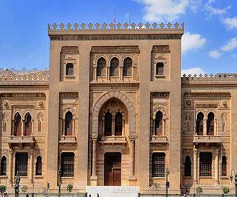 museo-de-arte-islamico-en-el-cairo