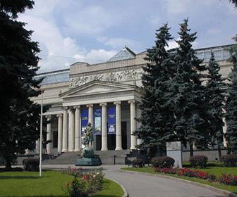 museo-pushkin