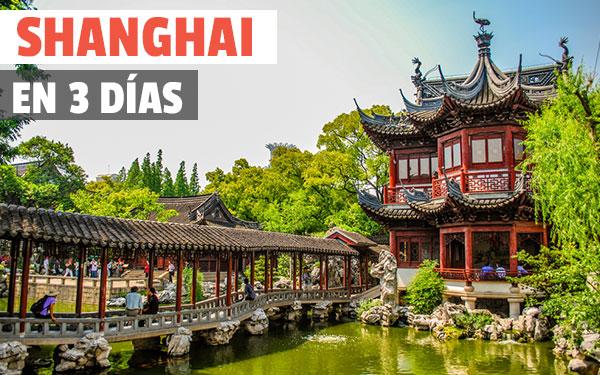 Σαγκάη σε 3 ημέρες Πλήρης οδηγός με δωρεάν περιοδεία από τη Σαγκάη