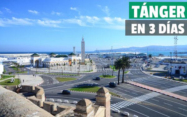 Τι να δείτε στο Tangier σε 3 ημέρες? Πλήρης οδηγός, επίσης διαθέσιμος σε PDF